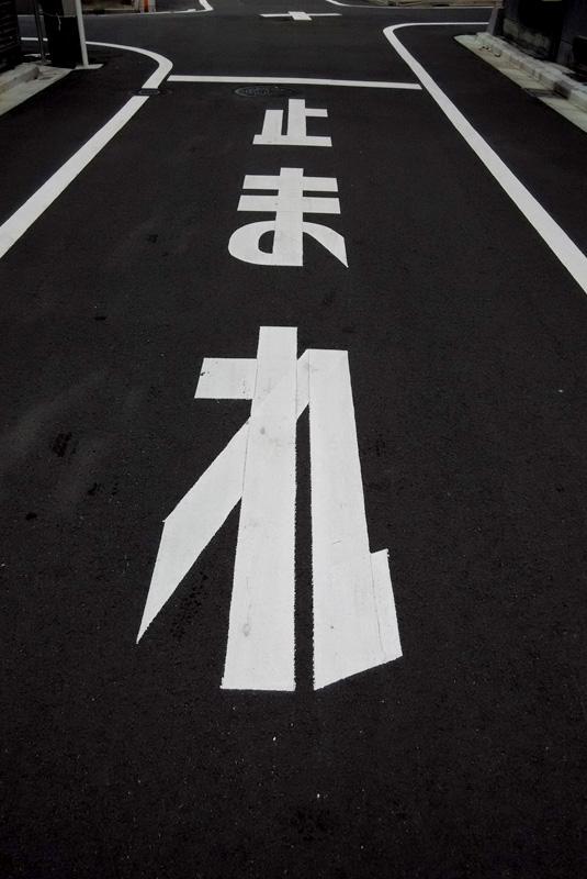 japan_12